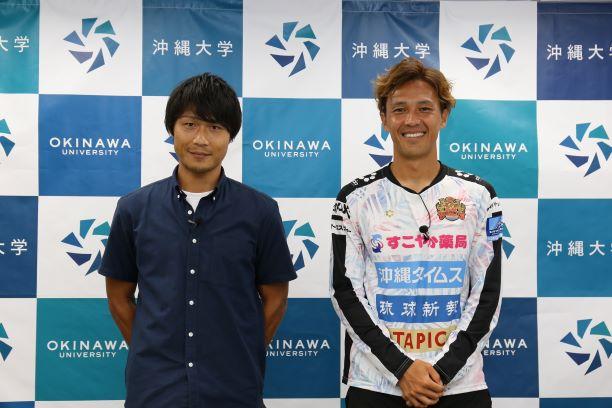 沖縄大学論の収録に『FC琉球上原慎也選手と西河翔吾さん』が本学を訪れました。