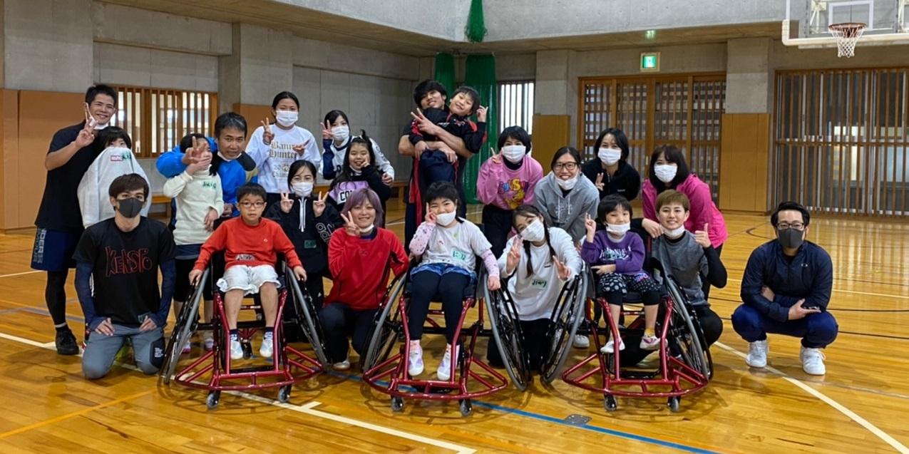 第4回「チャレンジスポーツ教室」こどもくらぶキジムナー×RSS×沖縄大学