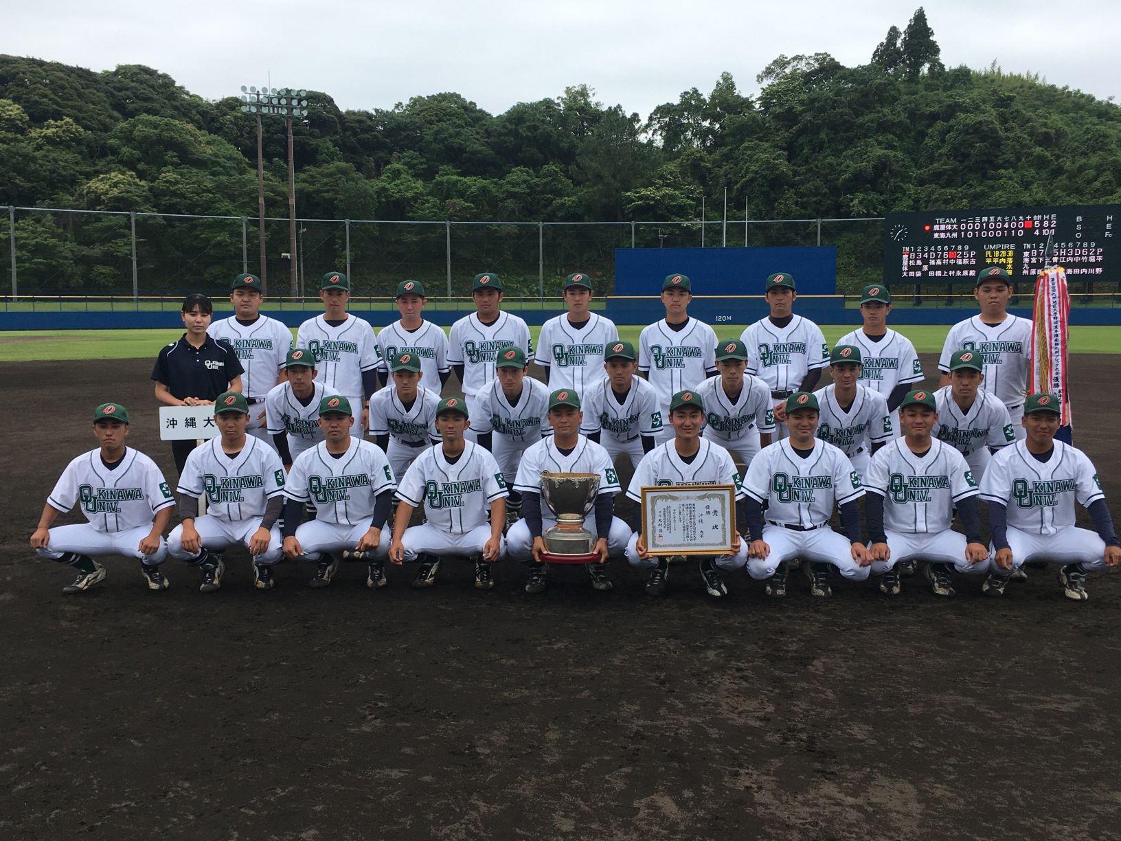 祝!硬式野球部‼全国大会出場決める 九州地区選手権で優勝