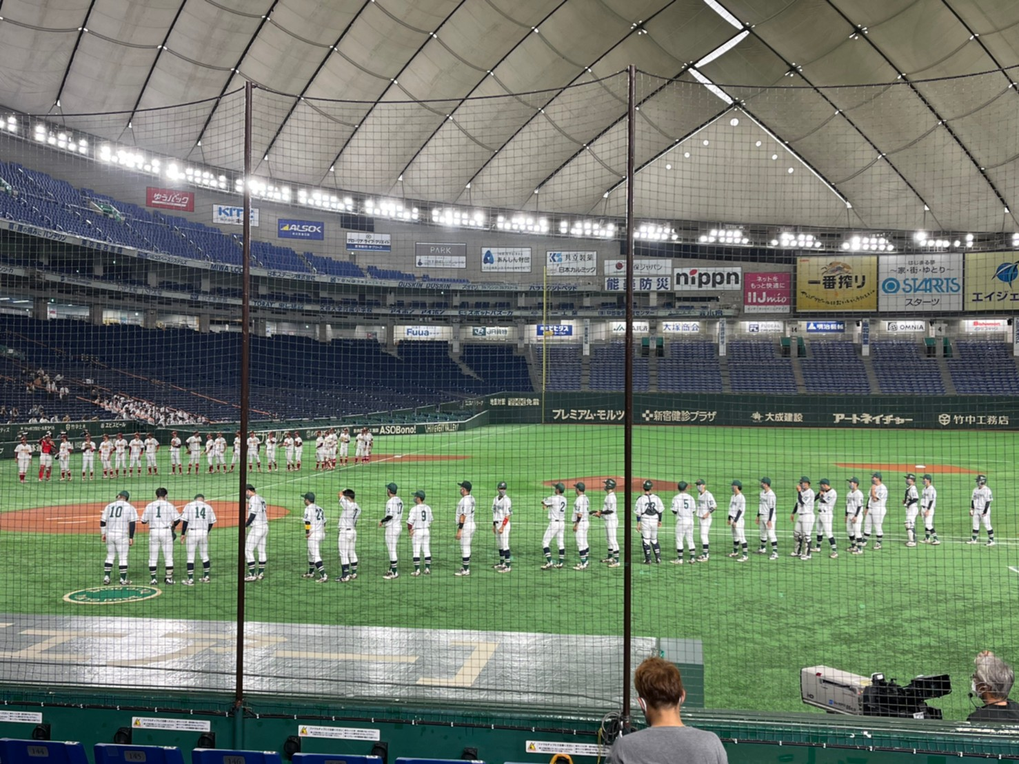 全日本大学野球選手権記念大会。ご声援ありがとうございました。