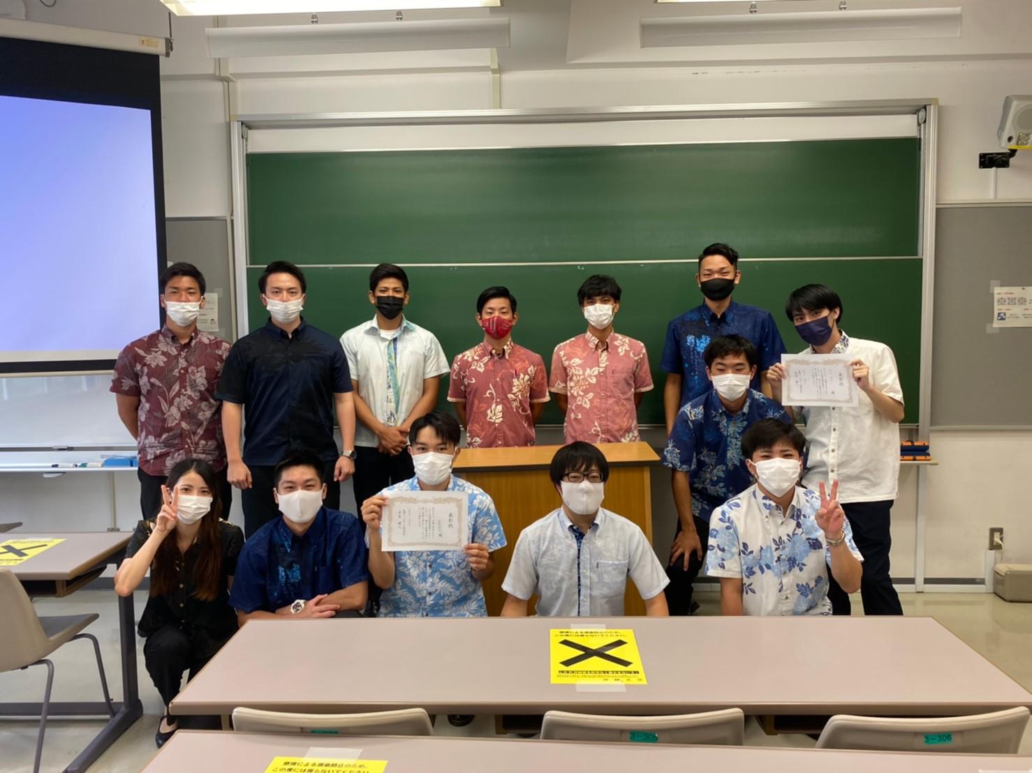 中山ゼミFC琉球施策発表会