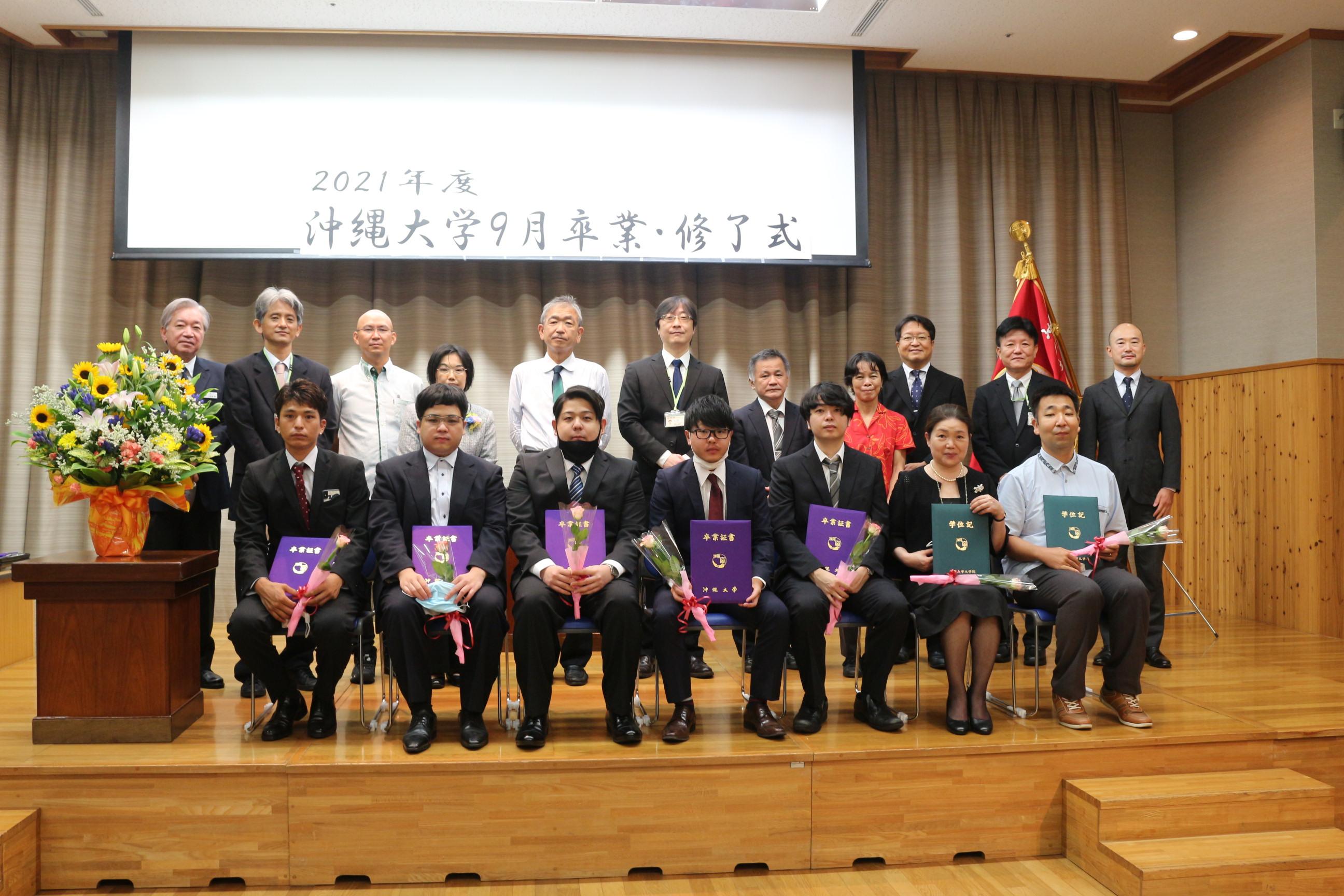 2021年度9月卒業式が開催されました。
