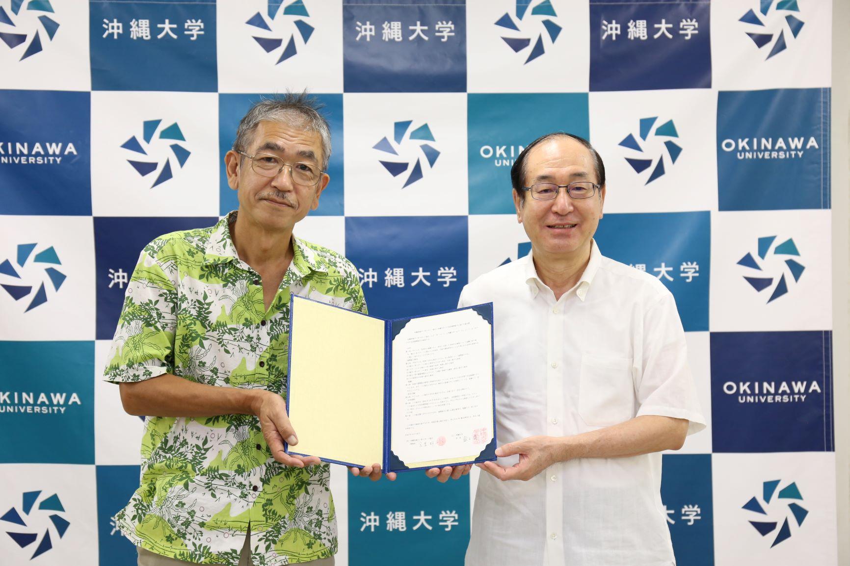沖縄県障がい者スポーツ協会との 包括連携協力に関する協定書調印式